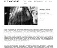 pls magazine